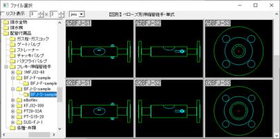 ベローズ形伸縮管継手 単式 20-250A Jw_cad 図形
