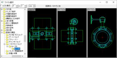 アルミ製バタフライバルブ 10K 50-150A Jw_cad 図形