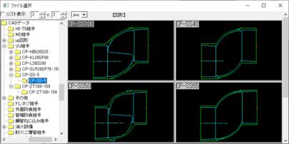 VU Sソケット CP-SS 5タイプ Jw_cad 図形