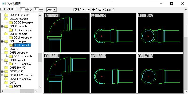 ドレネジ継手 90°ロングエルボ 32-150A Jw_cad 図形