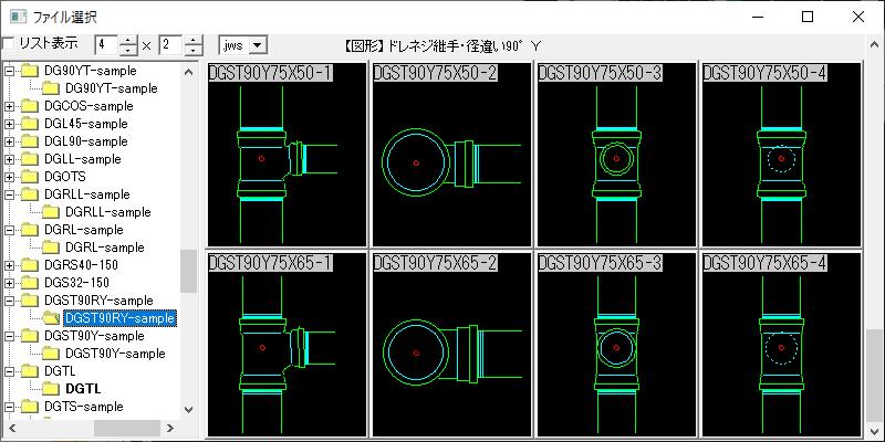 ドレネジ継手 径違い90°Y 40×32-150×125A Jw_cad 図形