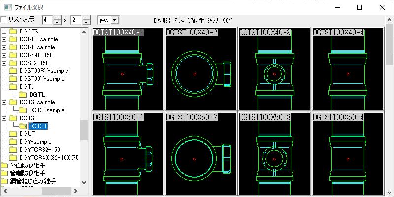 ドレネジ継手 タッカー90°Y 50-100X50A Jw_cad 図形