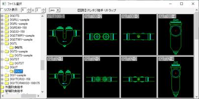 ドレネジ継手 Uトラップ 32-100A Jw_cad 図形