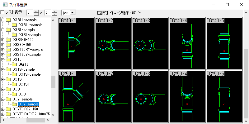 ドレネジ継手 45°Y 32-150A Jw_cad 図形