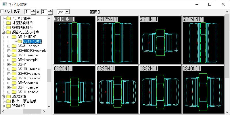 鋼管ねじ込み継手 ニップル 13-150A Jw_cad 図形