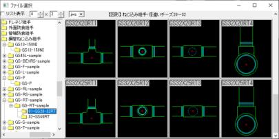 鋼管ねじ込み継手 径違いチーズ 20×13-200×150A Jw_cad 図形