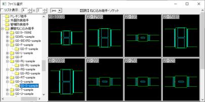 鋼管ねじ込み継手 ソケット13A-200A Jw_cad 図形