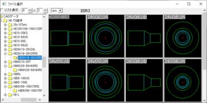 水道用HI-TS継手 径違いソケット20×16-30×25 Jw_cad 図形