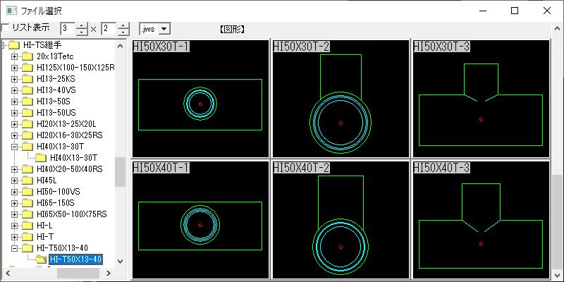水道用HI-TS継手 径違いチーズ 50×13-50×40 Jw_cad 図形