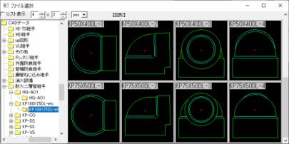 耐火二層管継手 径違いエルボ Jw_cad 図形