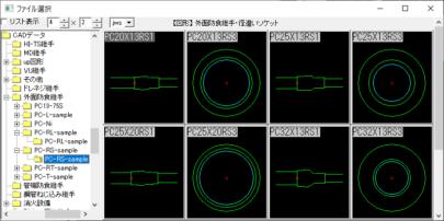 外面防食継手 径違いソケット 20×13-75×65A Jw_cad 図形