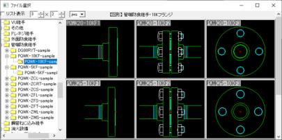管端防食継手 10Kフランジ 20-150A Jw_cad 図形