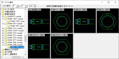 管端防食継手 おすソケット 13-50A Jw_cad 図形