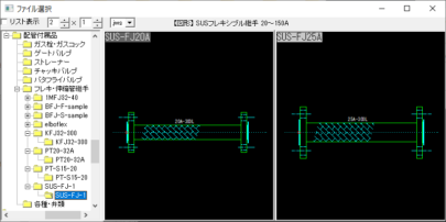 SUS製フレキシブル継手 20-150A Jw_cad 図形