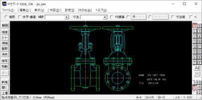 鋳鉄製JIS ゲートバルブ・フランジ形 10K-100A Jw_cad