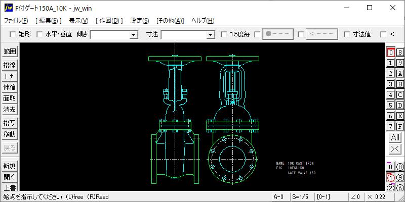 鋳鉄製JIS ゲートバルブ フランジ形 10K-150A Jw_cad