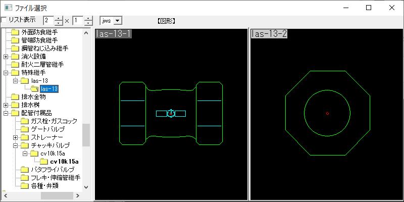 LAカップリング 特殊ソケット 13A Jw_cad 図形