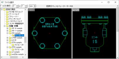 ドレンセパレーター バッフル方式 15-50A Jw_cad 図形