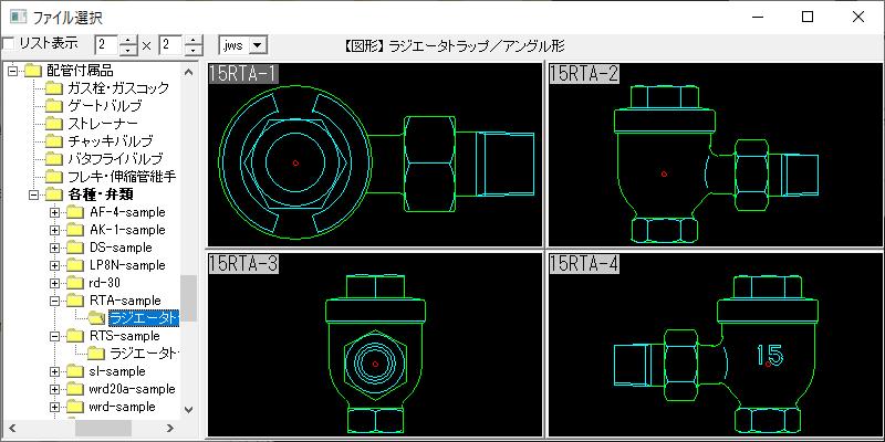 ラジエータトラップ アングル形 15-25A Jw_cad 図形