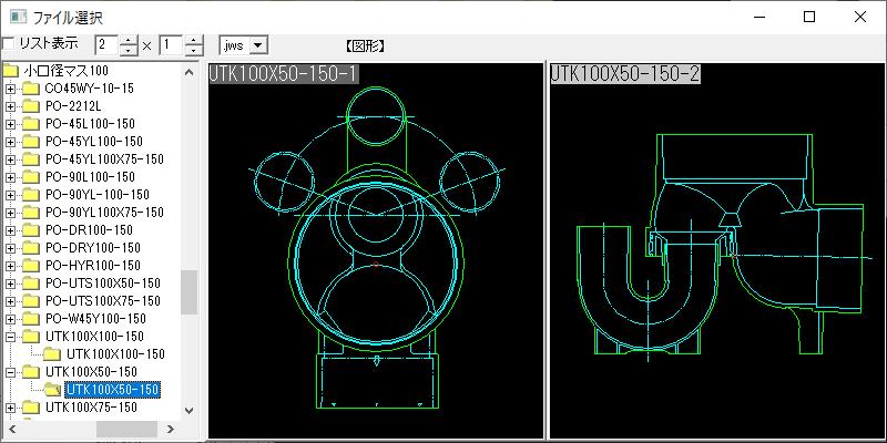 塩ビ製小口径桝 起点トラップ UTK100×50-150 Jw_cad 図形