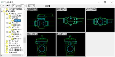 ガス栓 20A Jw_cad 図形