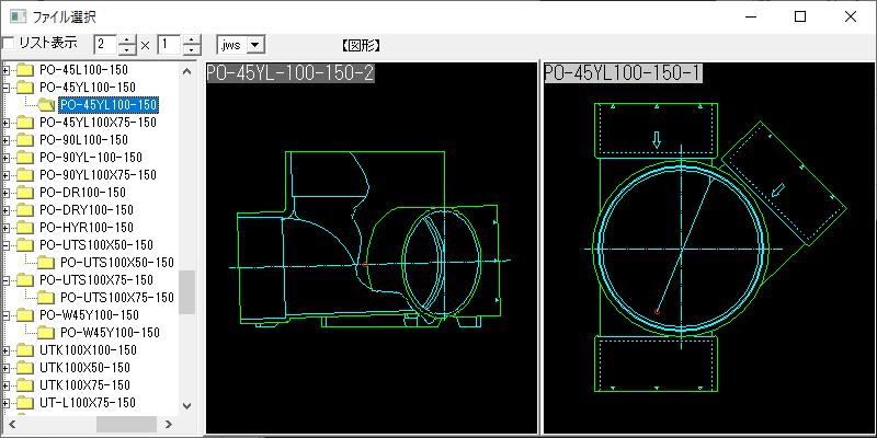 塩ビ製小口径桝 45°Y PO-45Y右 100-150 Jw_cad 図形