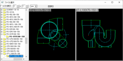 塩ビ製小口径桝 曲点トラップ(左右兼用) <br>PO-UT-L 100×75-150 Jw_cad 図形