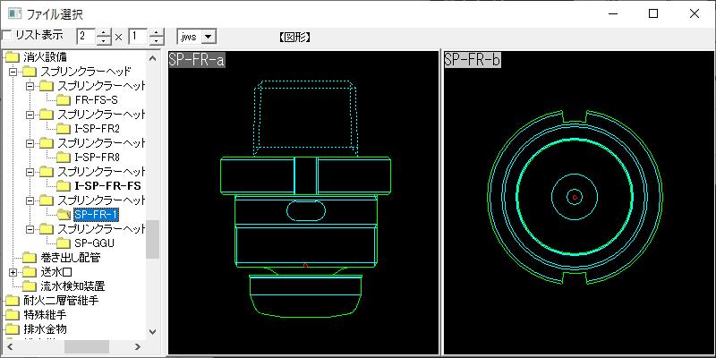 スプリンクラーヘッド閉鎖型(標準型) I-SP-FR 72℃ Jw_cad 図形