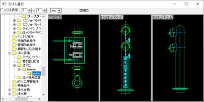 自立型送水口(双口)と連結送水管バルブユニット Jw_cad 図形