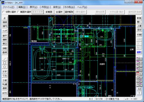 集合住宅・給排水設備 施工図 Jw_cad データ