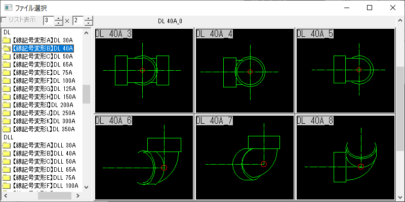 Jw_cad用 線記号変形 DV継手DL40A サンプルデータ