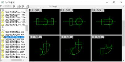 Jw_cad用 線記号変形 DV継手DLL50A サンプルデータ