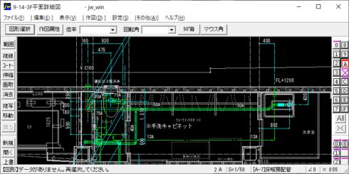 Jw_cad 設備図形 基本セット