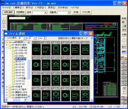 Jw_cad設備図形Ver-1f