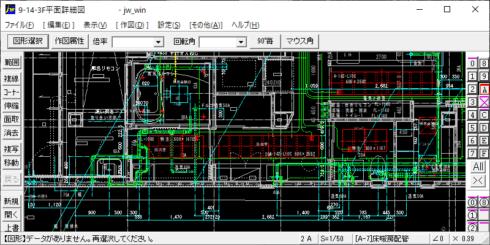 Jw_cad 設備図形