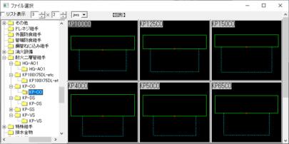 耐火二層管継手 CO と VS(掃除口とバルソケ) Jw_cad 図形