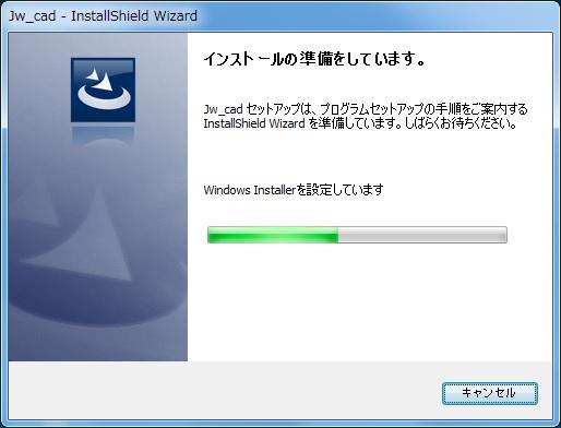 Jw_cadの最新版 Version 8.00 (2015/01/12)公開
