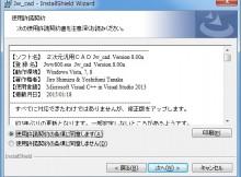Jw_cad Version 8.00a