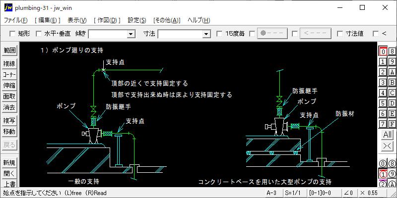 機械廻り配管の吊り、支持の位置