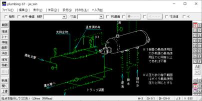 ボイラ廻り配管(蒸気加熱熱交換器・貯湯タンク)