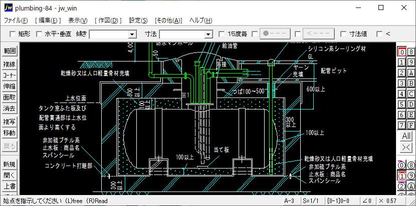 地下油タンク(ピット式)廻りの配管