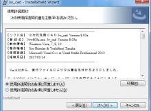 Jw_cad 8.03a
