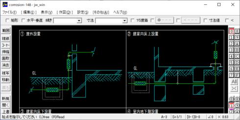 土中埋設配管の防食(2)(配管とRC躯体との電気的絶縁)