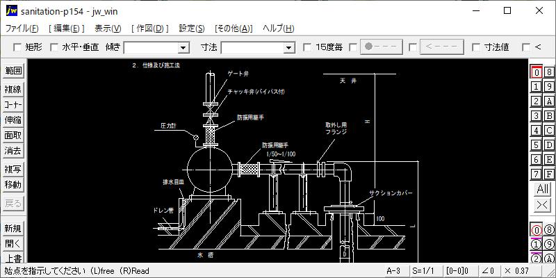 ポンプ廻りの配管(1)