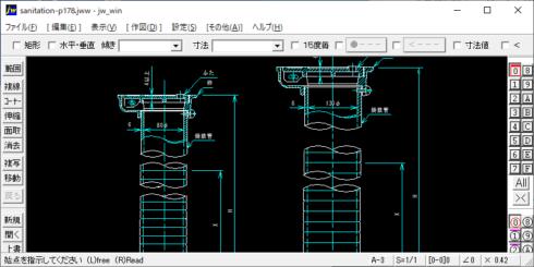 弁きょう(50A以下の弁用・150A以下の制水弁用)