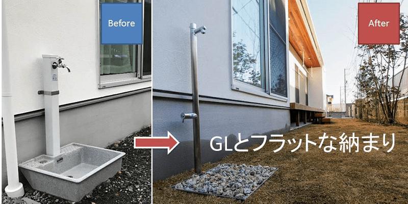 立水栓用排水カバー