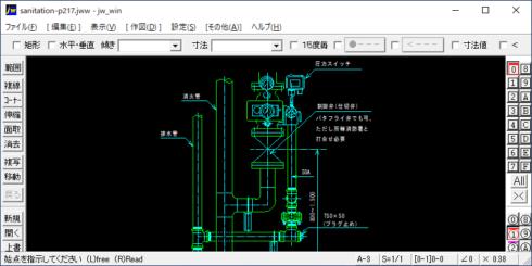 スプリンクラー流水検知装置(アラーム弁)